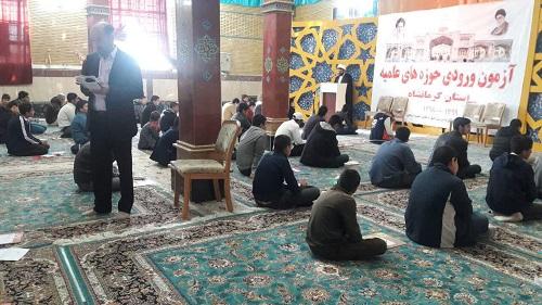 برگزاری آزمون ورودی حوزه علمیه در کرمانشاه