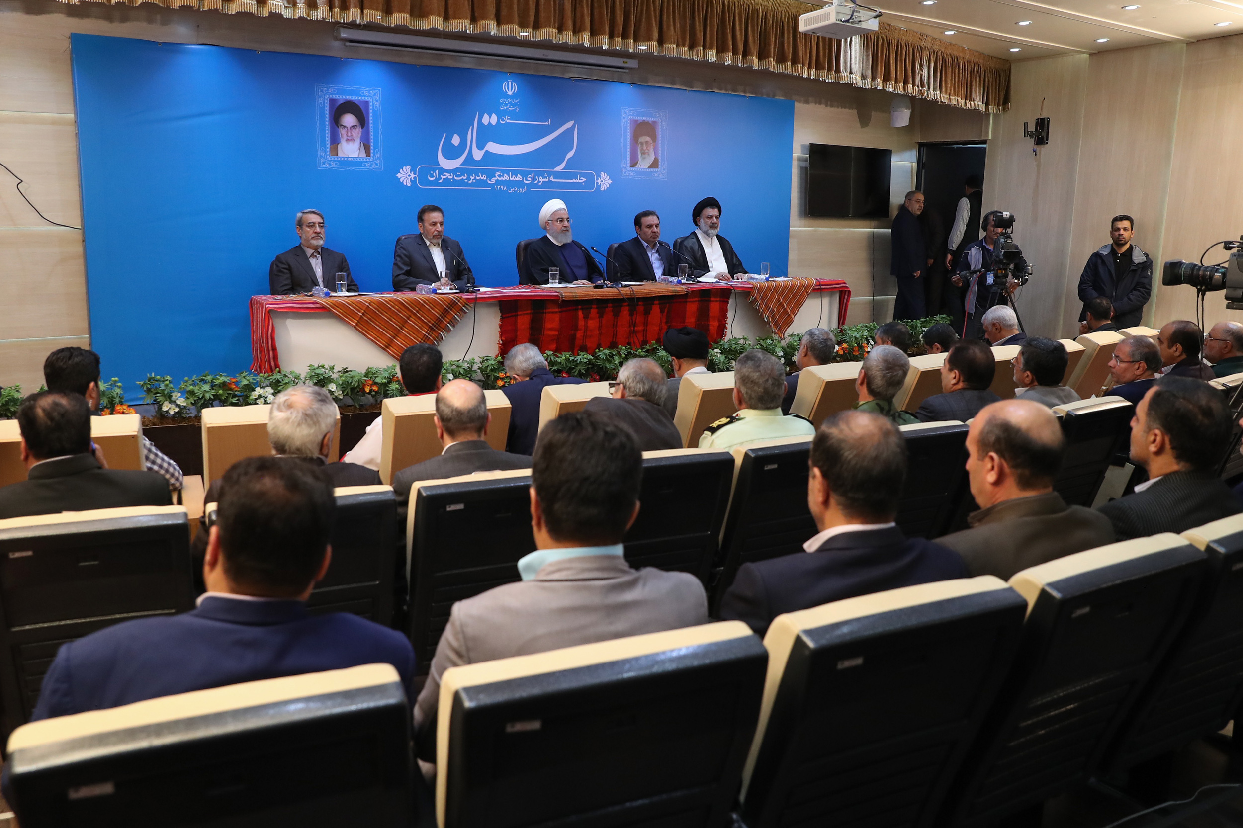 جلسه مدیریت بحران استان لرستان