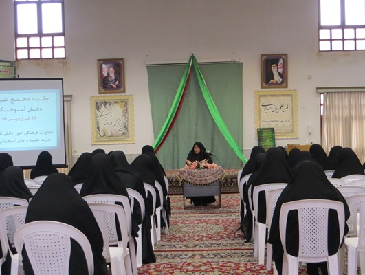 معاون فرهنگی مدرسه علمیه عالی الزهرا(س) گرگان