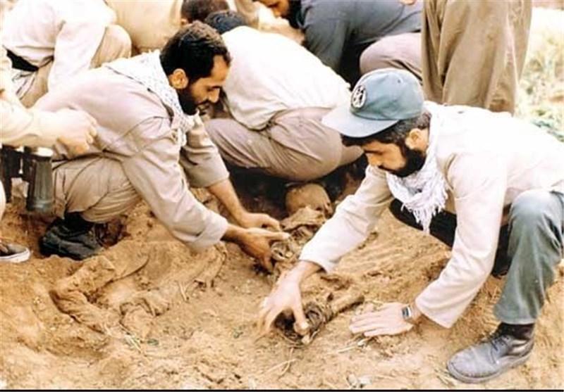 تفحص شهید