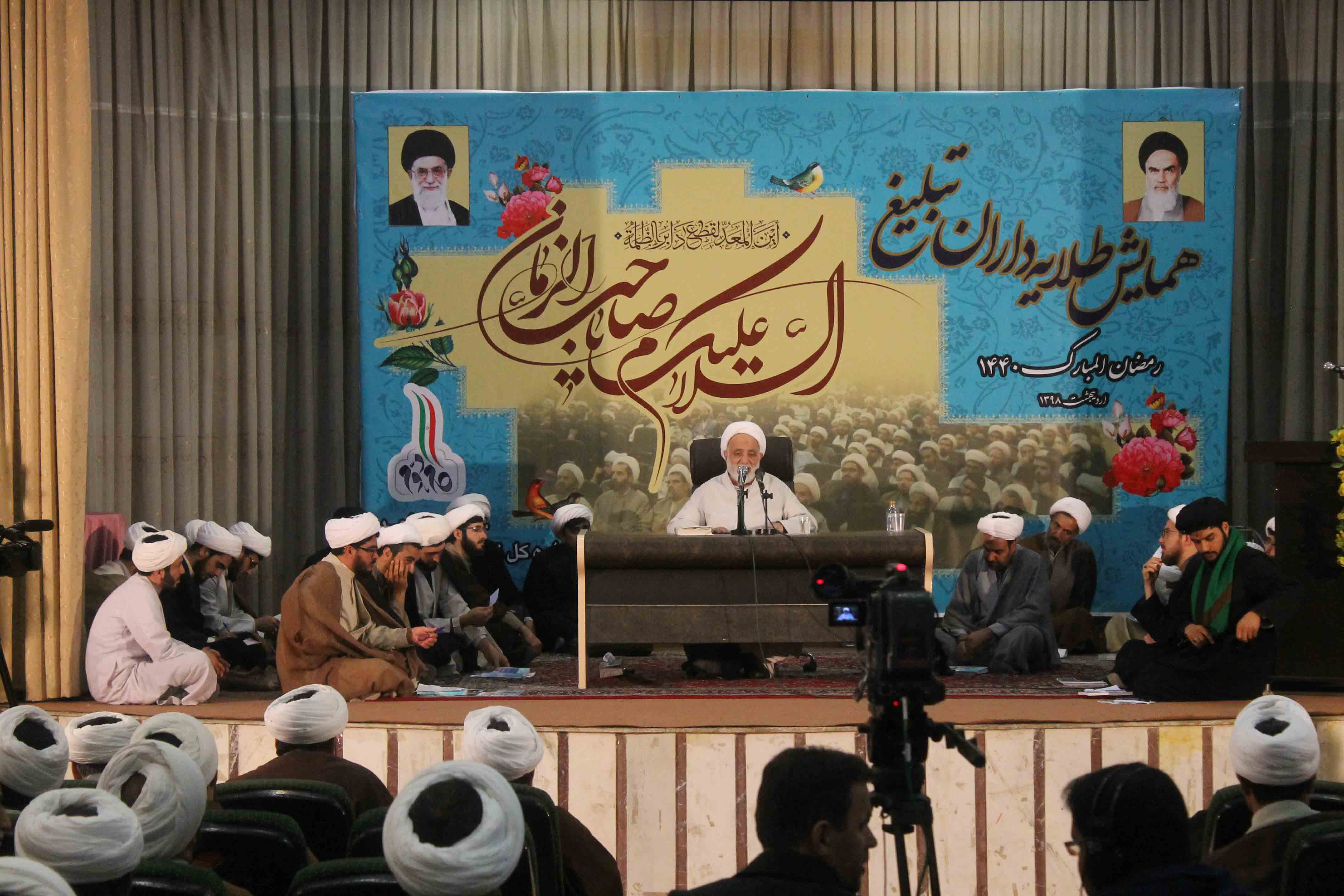 حجتالاسلام و المسلمین قرائتی