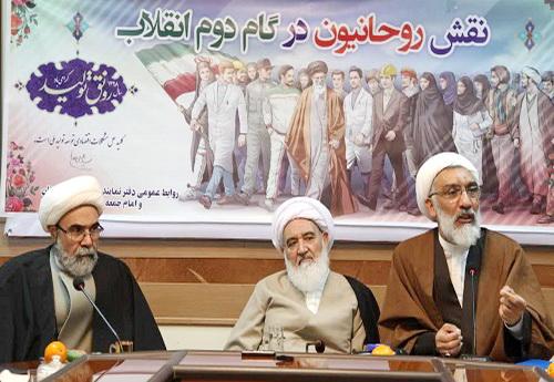 """گردهمایی با عنوان """"نقش روحانیت در گام دوم انقلاب""""، در کرمانشاه"""
