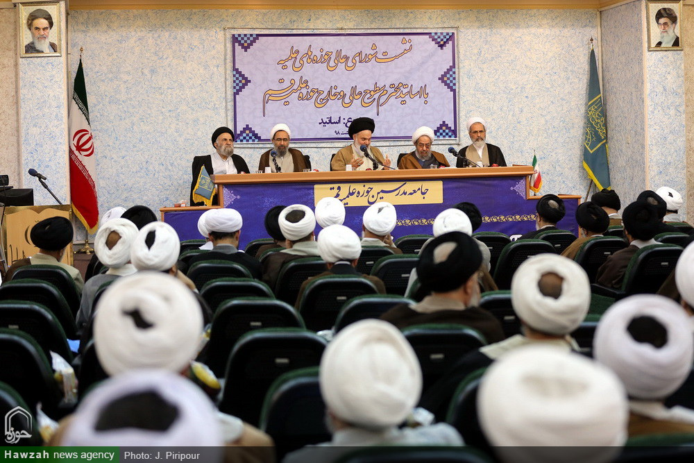 نشست شورای عالی حوزه های علمیه با اساتید سطوح عالی و خارج حوزه علمیه قم