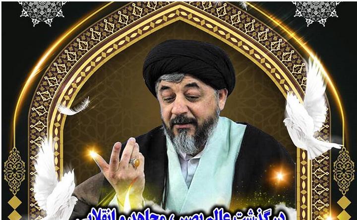 حجتالاسلام سید جلال احمدپناهی، رئیس فقید ستاد برگزاری نمازجمعه سمنان