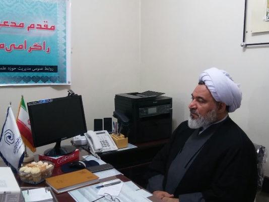 مدیر مرکز مدیریت حوزه های علمیه خواهران کشور: