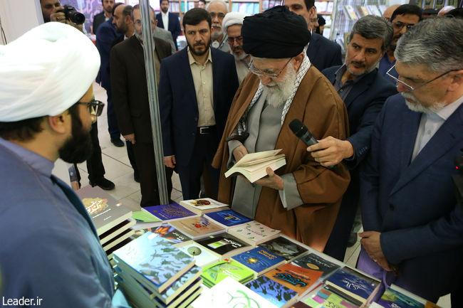 بازدید رهبر معظم انقلاب از سیودومین نمایشگاه کتاب تهران