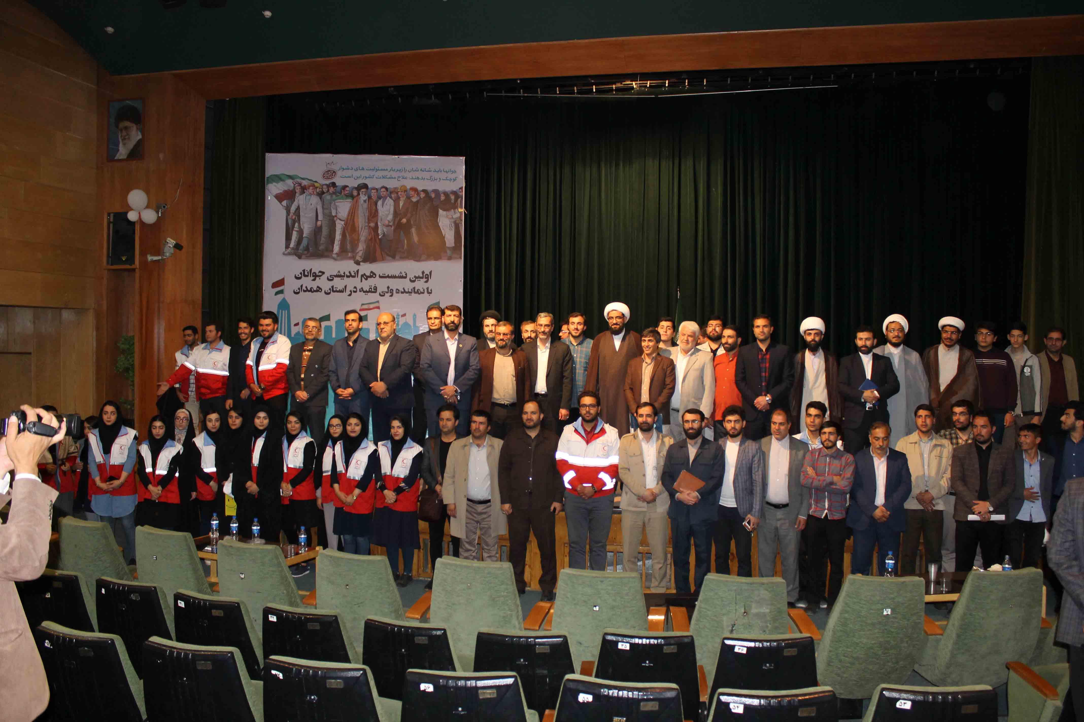 نشست هماندیشی نماینده ولی فقیه در استان همدان