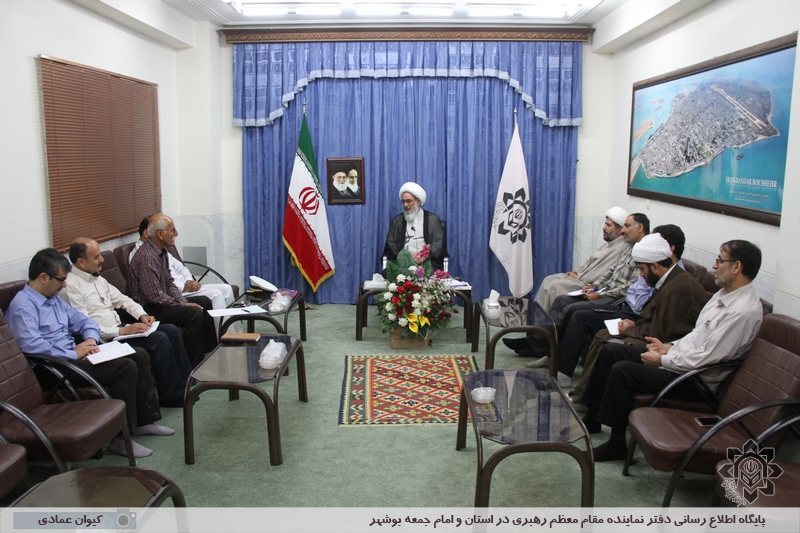 نشست ستاد استهلال استان بوشهر