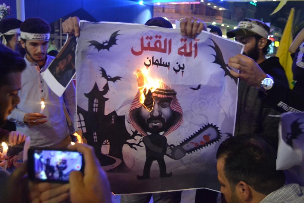 مردم لبنان در همبستگی با شیعیان عربستان تجمع کردند