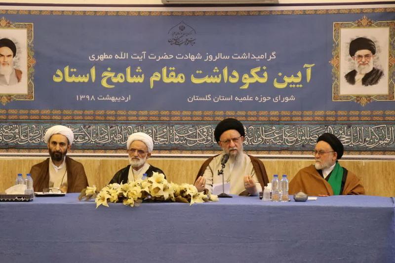 پاسداشت مقام استاد در حوزه علمیه گلستان