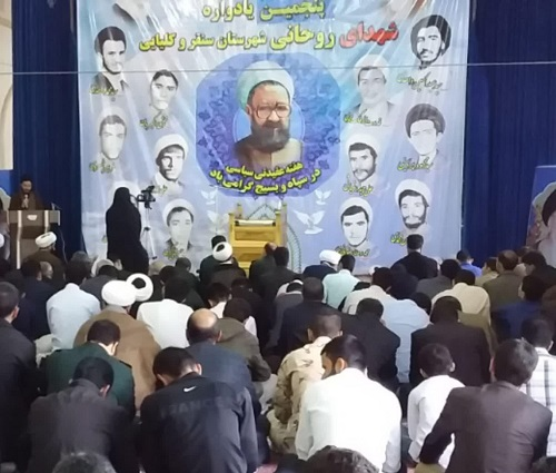 تصاویر/ پنجمین یادواره شهدای روحانی شهرستان سنقر وکلیایی در حال برگزاری