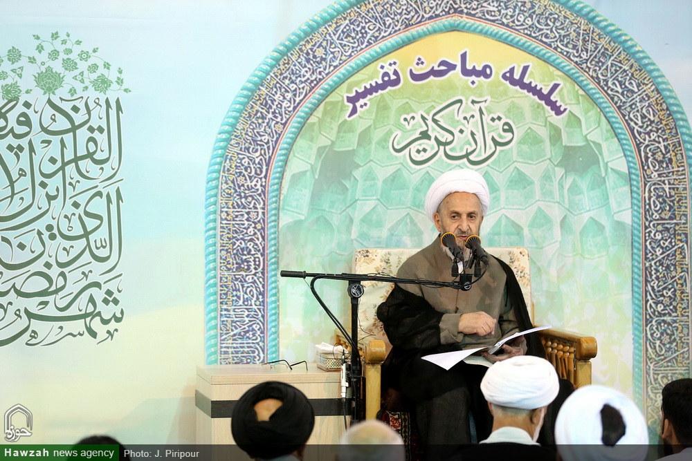 سلسله مباحث تفسیر قرآن کریم توسط آیت الله العظمی سبحانی در مجتمع آموزش عالی فقه