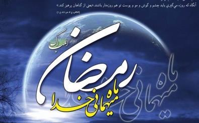 برپایی ۶ محفل انس با قرآن در آستان امامزاده جعفر(ع)