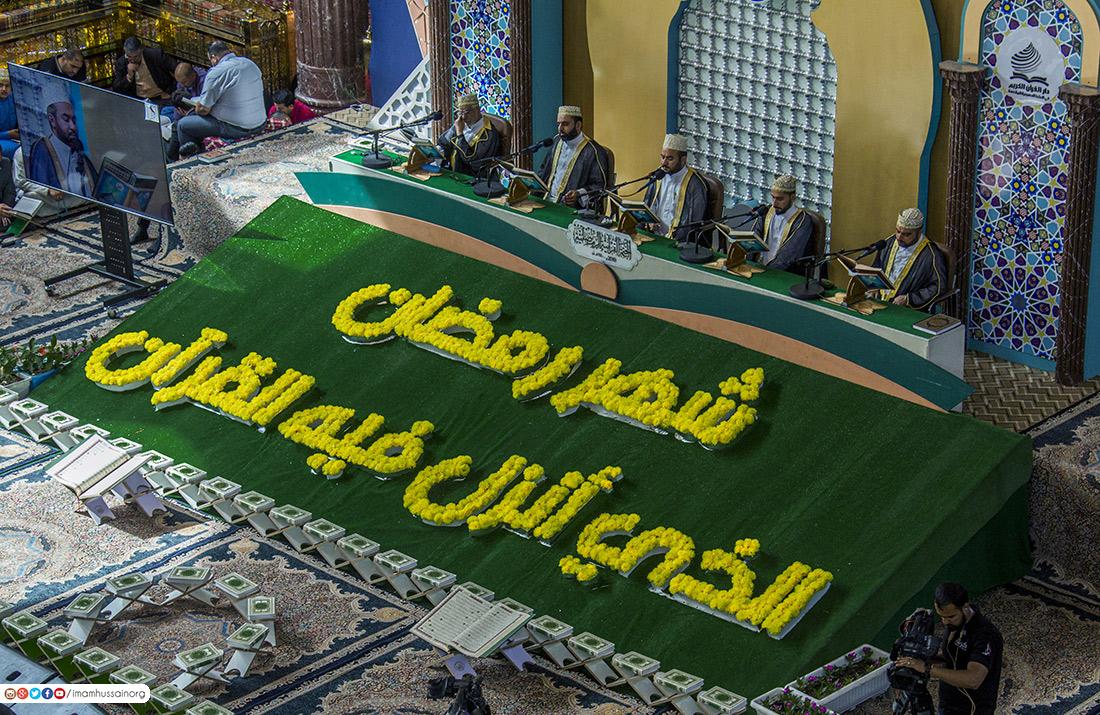 مراسم ترتیل خوانی قرآن در حرم امام حسین (ع)