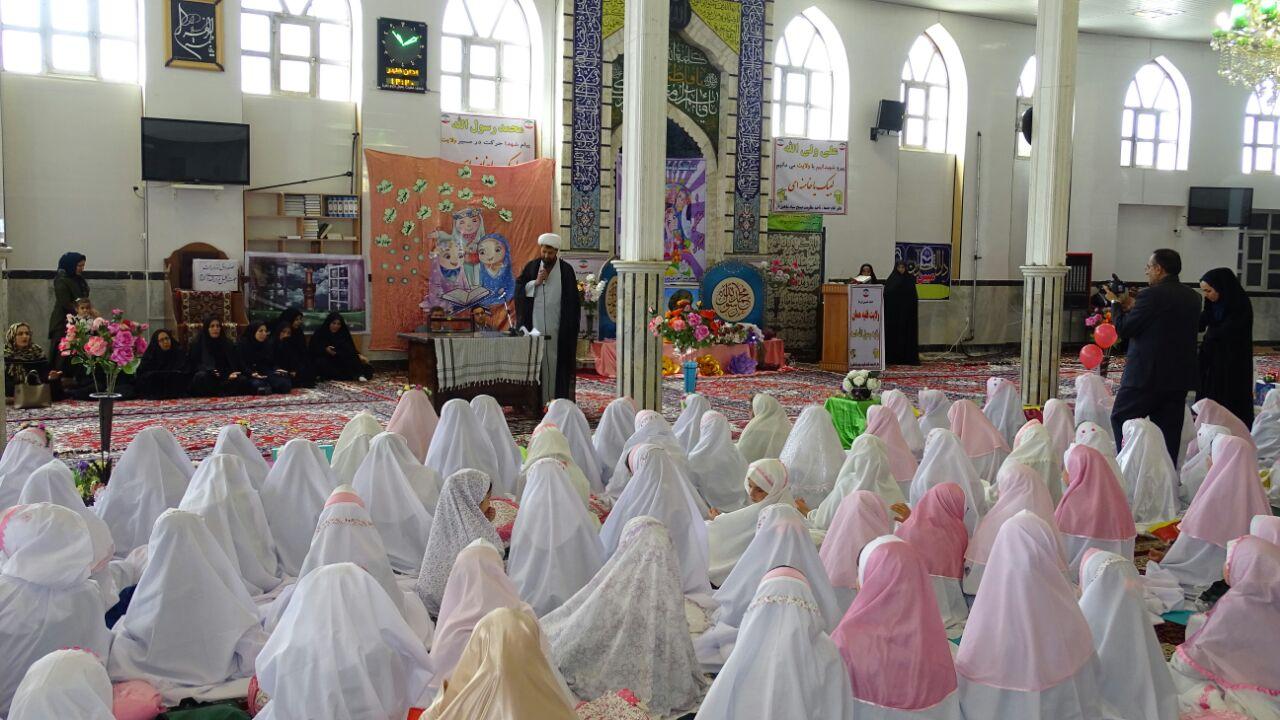 جشن تکلیف در شاهین دژ