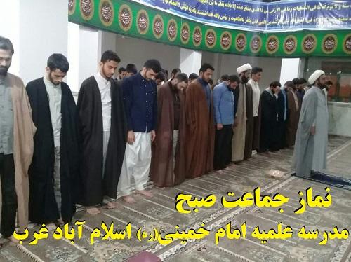 تصاویر/ حال و هوای حوزه علمیه کرمانشاه در ماه مبارک رمضان
