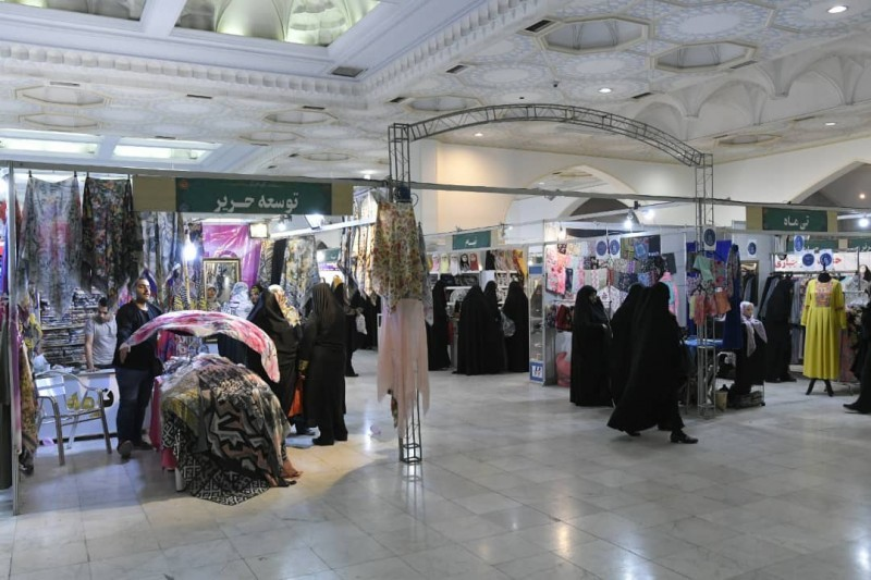 بخش عفاف و حجاب بیستو هفتمین نمایشگاه بینالمللی قرآن کریم