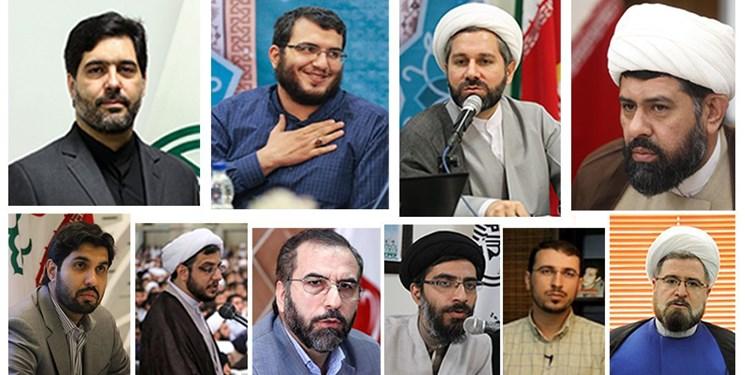 ۱۰ انتصاب جدید در سازمان تبلیغات اسلامی کشور