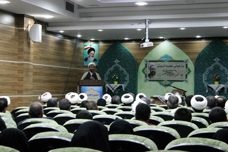 اعضای ستاد نماز جمعه خراسان شمالی تشکیل جلسه دادند