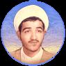 شهید صادق محمد نژاد