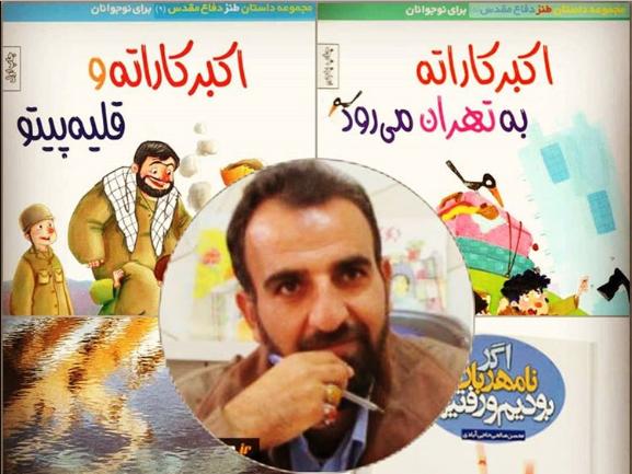 محسن صالحی حاجی آبادی درگذشت