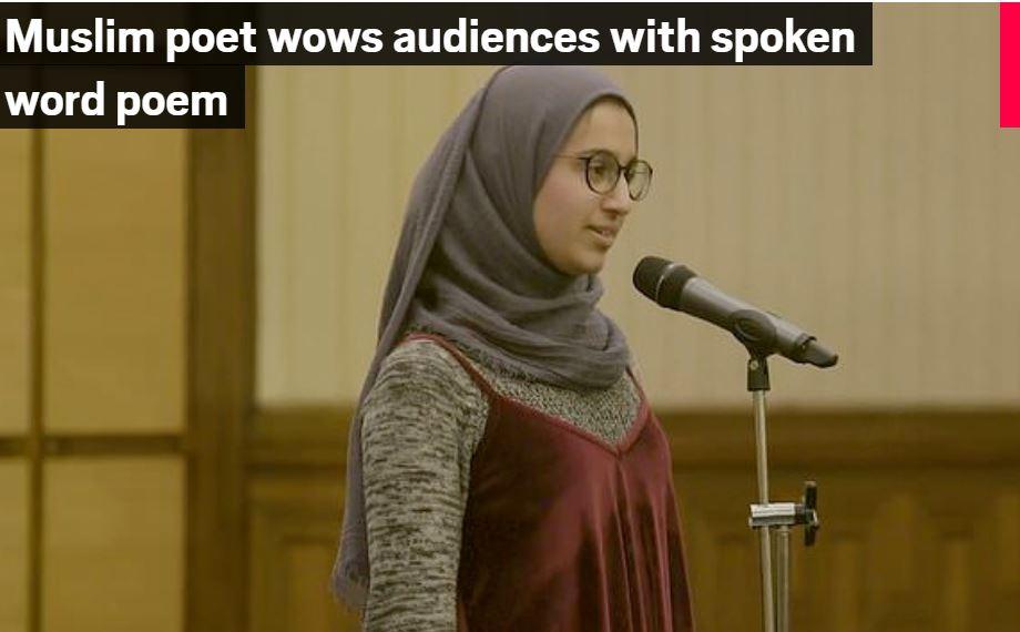 شعر «بریتانیا بسم الله است» در جمع دانشگاهیان لندن