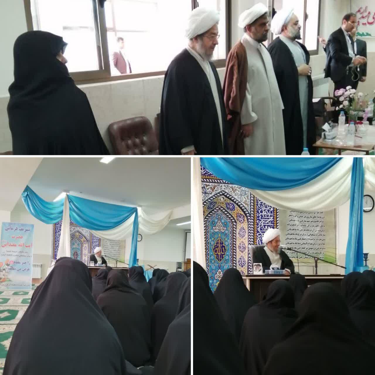 فاطمه الزهرا اصفهان