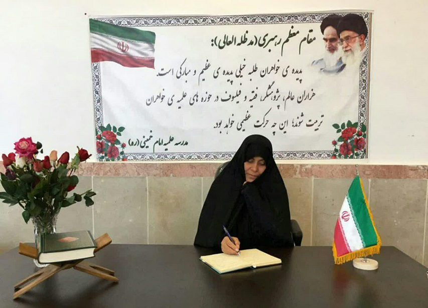 خانم افتخار اصغری مدیر حوزه امام خمینی رباط کریم