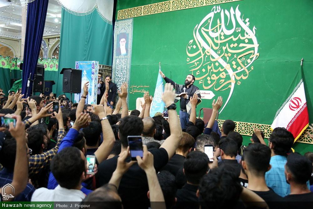 چهارمین همایش یاوران حضرت خدیجه(س) در مسجد مقدس جمکران