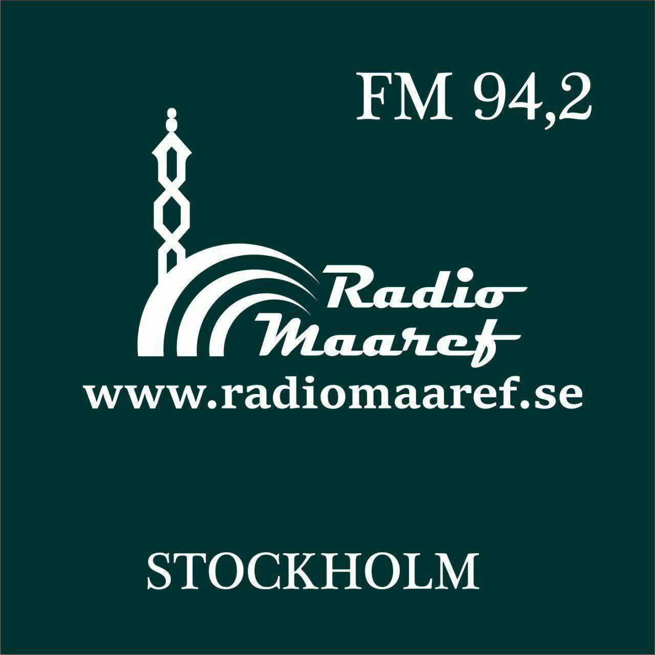 رادیو استکهلم