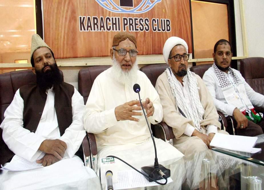شورای همبستگی ملی کراچی پاکستان