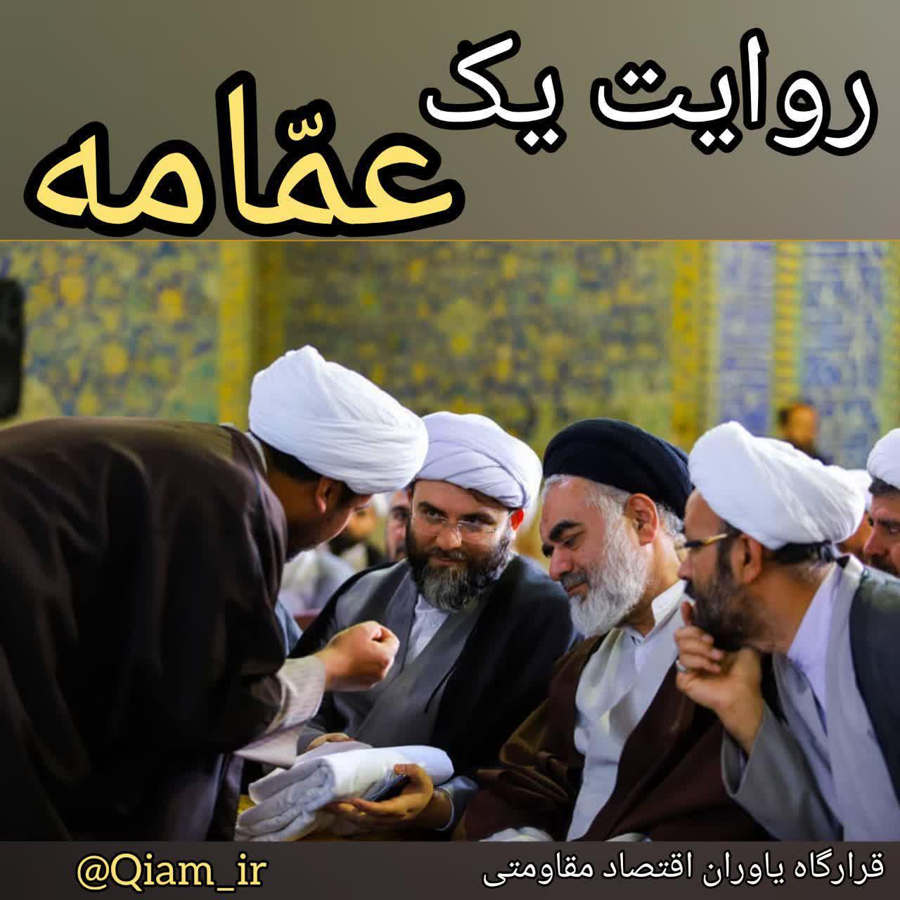 حجت الاسلام شاهحسینی، اولین محصول کارگاه را به حجت الاسلام والمسلمین محمد قمی هدیه میدهد