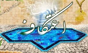 اعتکاف در استان فارس برگزار نمیشود