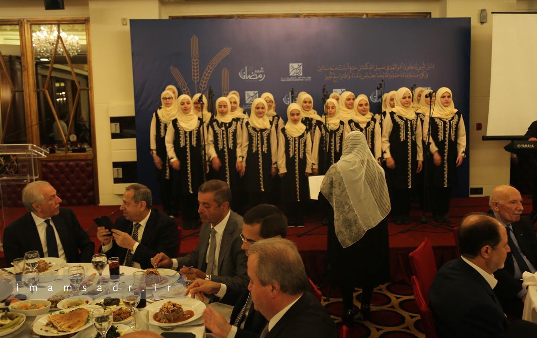 مراسم افطار سالانه مؤسسه امام موسی صدر