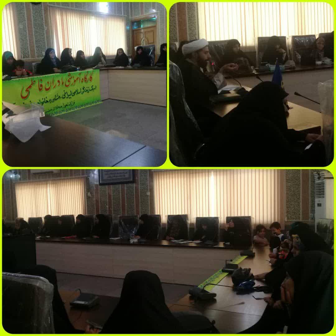 نشست تخصصی تربیت فرزند به همت معاونت فرهنگی موسسه آموزش عالی حوزوی فاطمه معصومه(س) بندرعباس