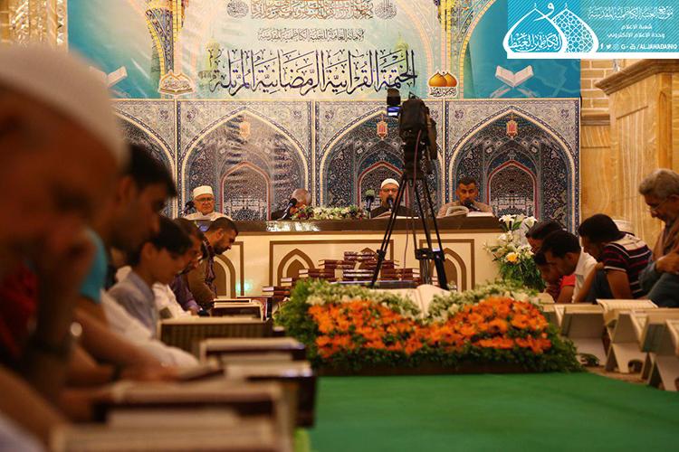 مراسم ترتیل خوانی قرآن کریم در حرم کاظمین(ع) در ایام رمضان