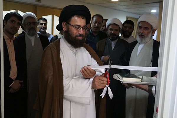 افتتاح خانه هلال احمر مرکز خدمات حوزه های علمیه