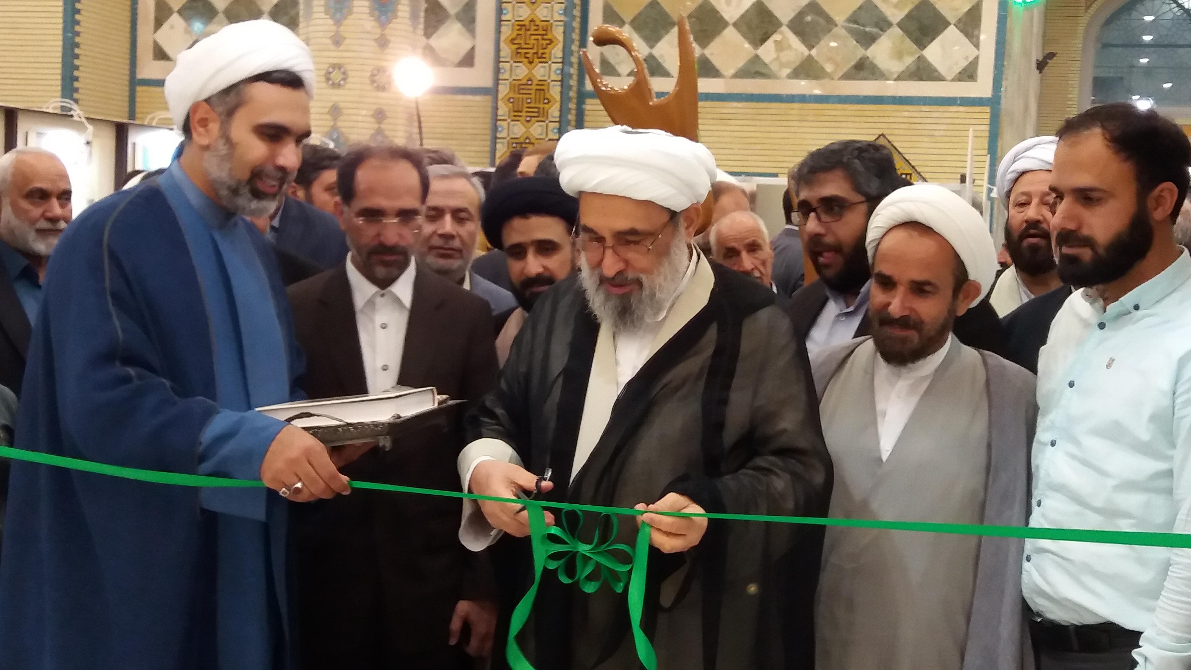 افتتاح گنجینه مسجد مقدس جمکران موزه دین و دنیا