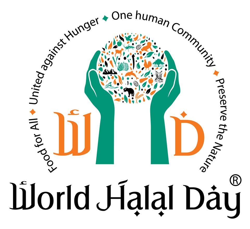 اجلاس «روز جهانی حلال» در سامارا در روسیه برگزار می شود