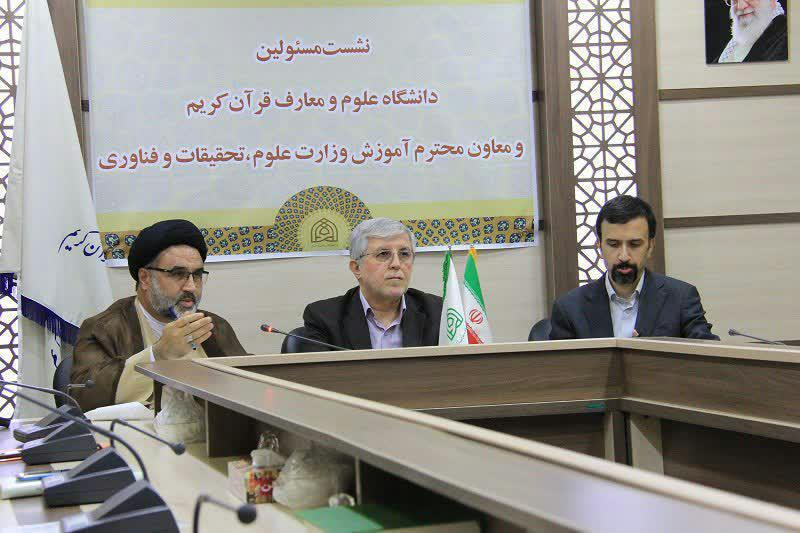 حجت الاسلام نقیب-رئیس دانشگاه علوم و معارف قرآن کریم