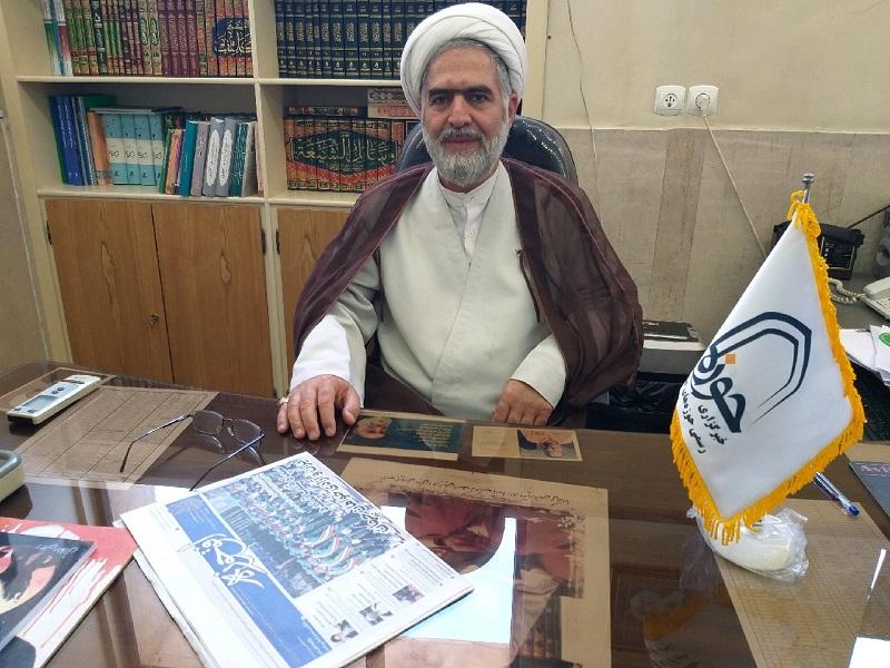 حجت الاسلام باطنی