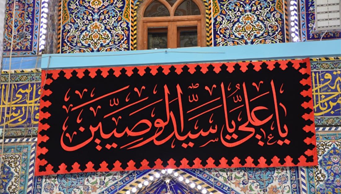 حرم امام حسین(ع) سیاهپوش شهادت مولای متقیان علی (ع)