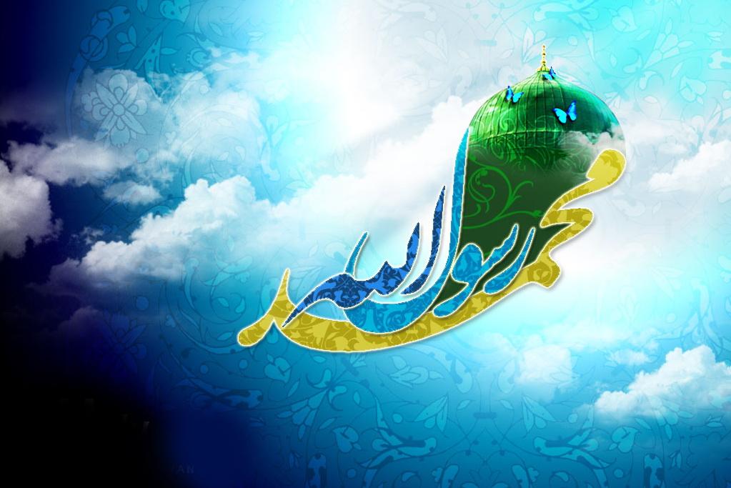 ویژگی های پیامبر در قرآن عترتنا
