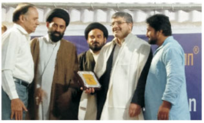 """مسابقه قرآنی باعنوان """" معرفت قرآن"""" در هند برگزار شد"""