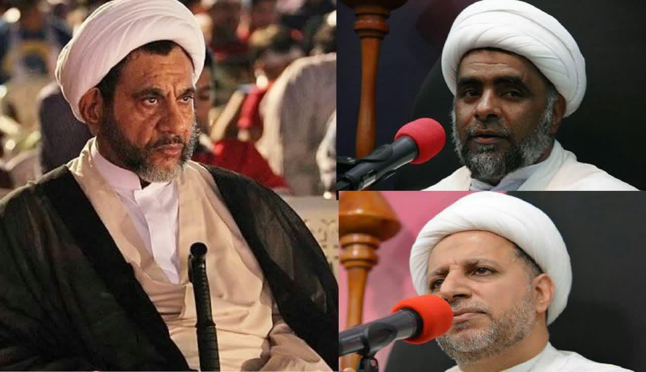 روحانیون بحرینی
