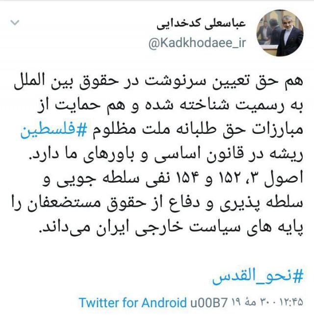 """مناظره جنجالی بر سر حدود اختیارات """"مجمع تشخیص مصلحت نظام"""" + فیلم"""