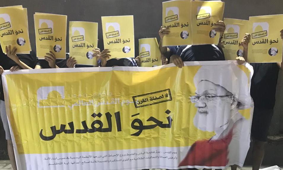 راهپیمایی روز قدس در مناطق مختلف بحرین برگزار شد