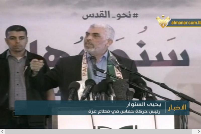 بزرگداشت روز جهانی قدس در نوار غزه