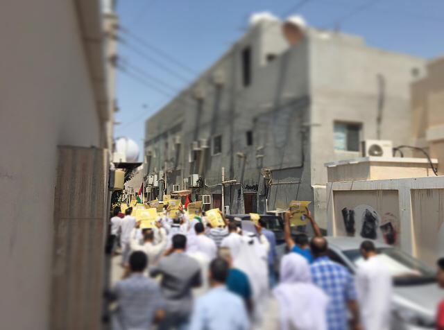 تداوم راهپیمایی روز جهانی قدس در مناطق مختلف بحرین