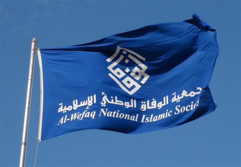 جمعیت الوفاق